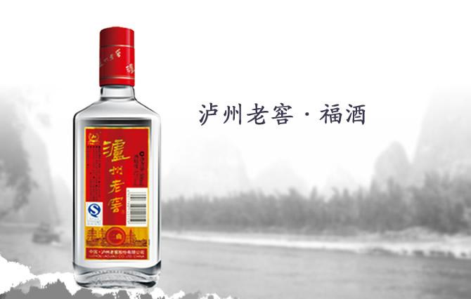 """点击查看""""泸州老窖.福酒型""""大图"""