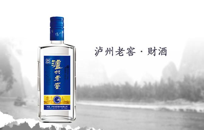 """点击查看""""泸州老窖.财酒型""""大图"""